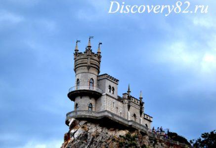 Ласточкино гнездо в Крыму: удивительный замок на мысе Ай-Тодор