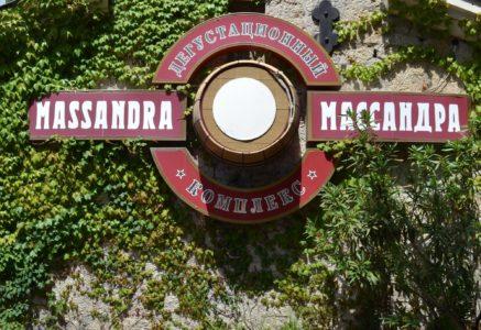 Массандровский винзавод: экскурсия, цена, расписание