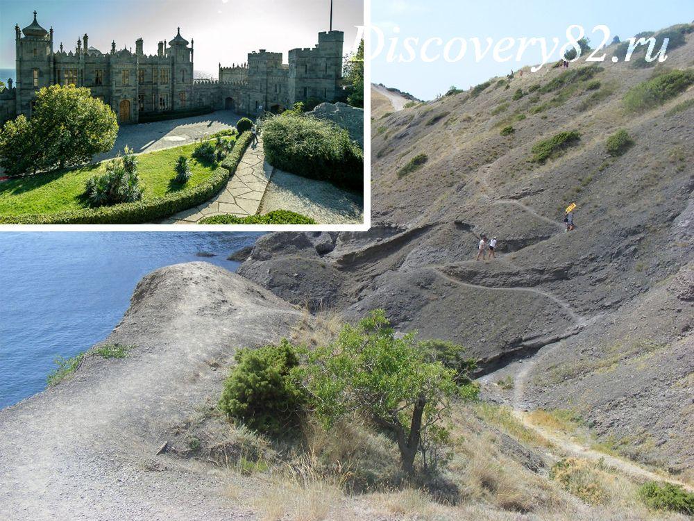 Воронцовский дворец и Тропа Голицына