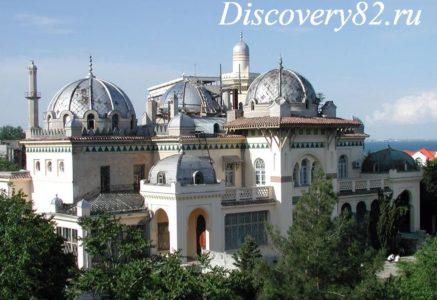 Экскурсии в Крыму. Каталог туров