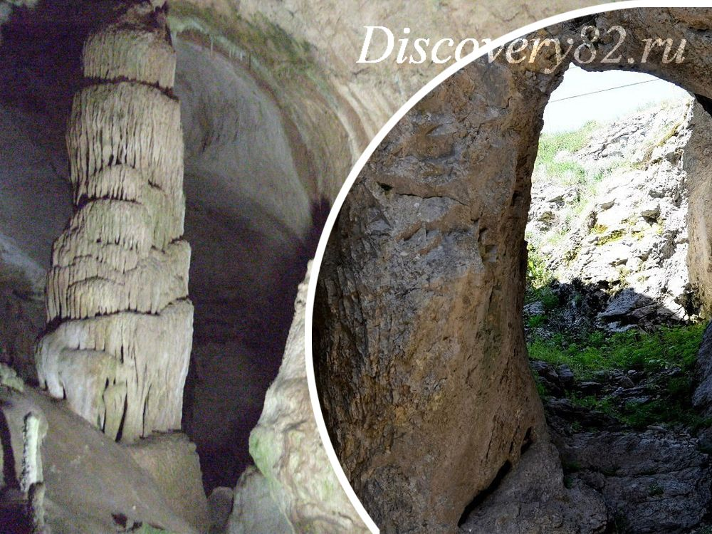 Пещеры Крыма фото