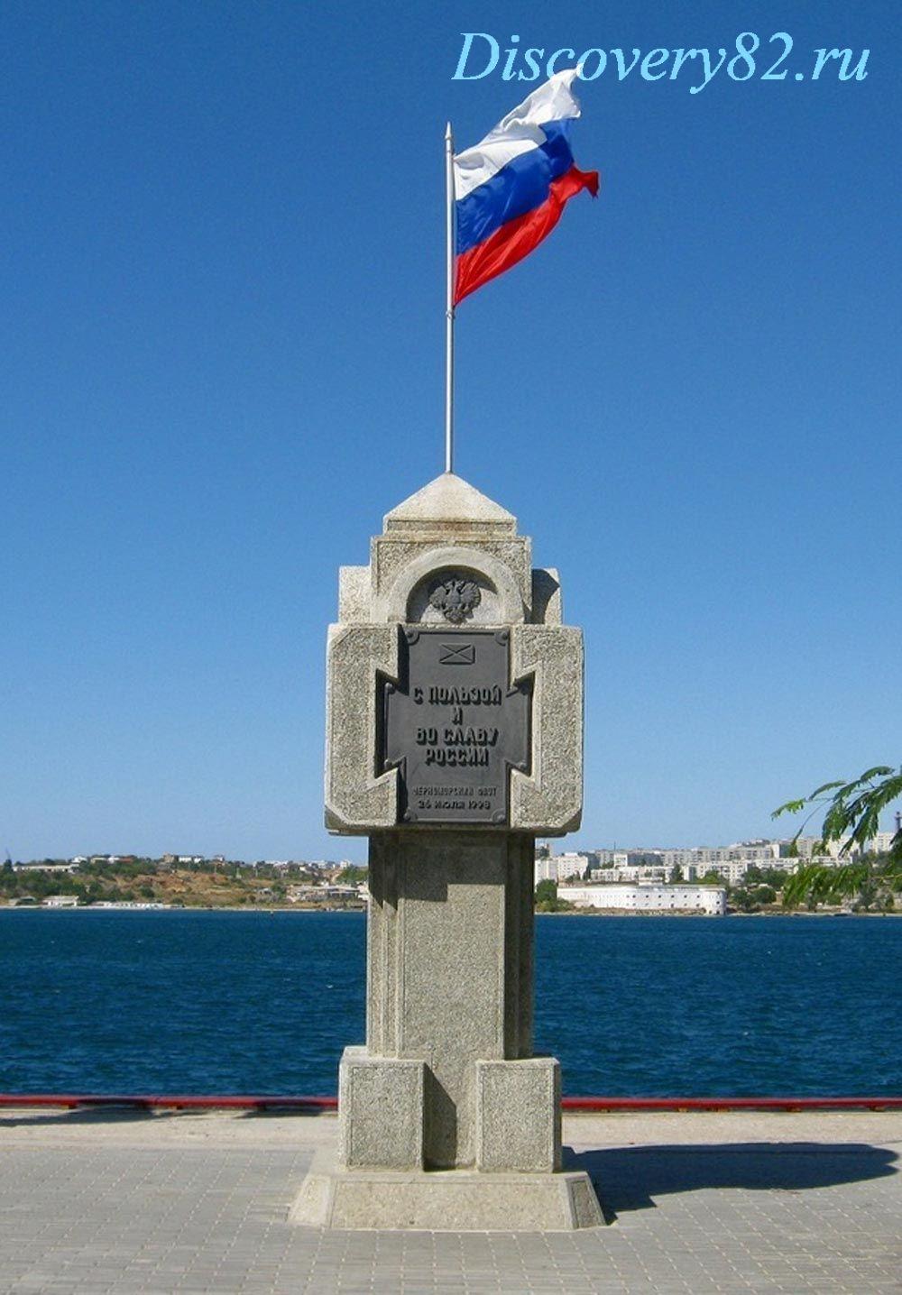 фото Севастополя