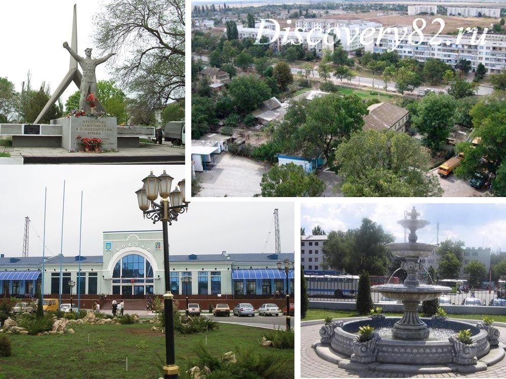 Северный Крым фото