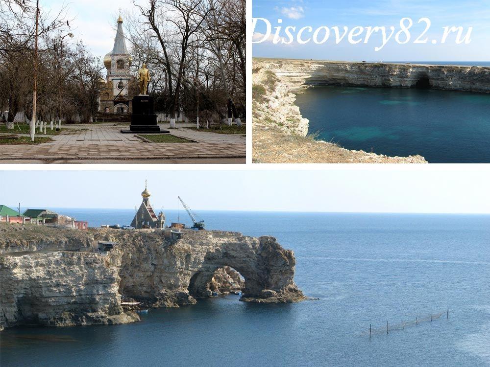 фото Северного Крыма