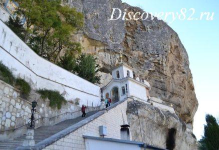 Фото Свято-Успенского мужского монастыря