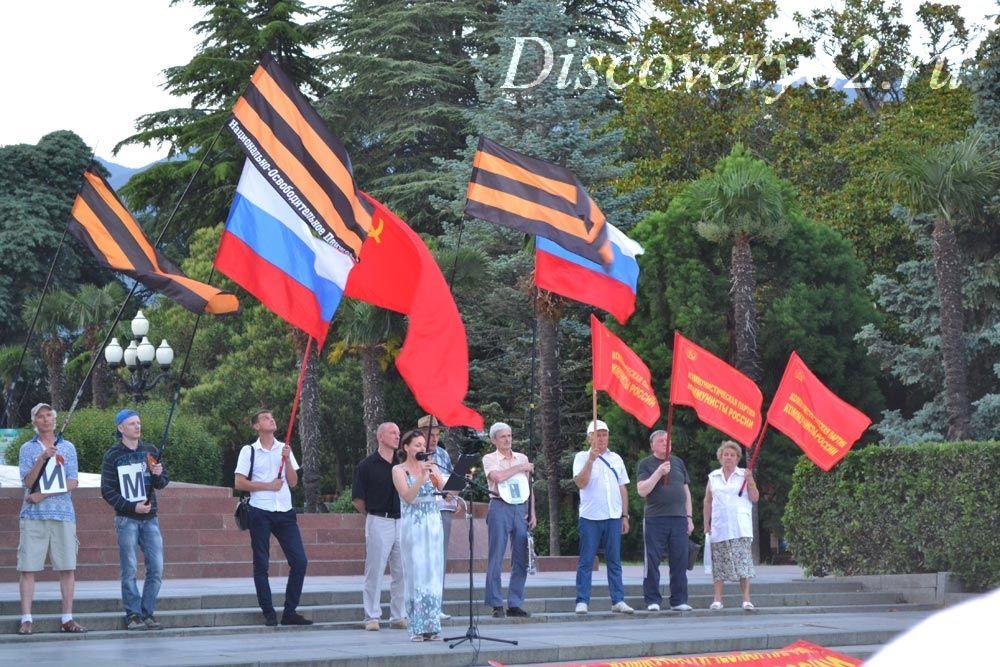 Ялта Крым фото