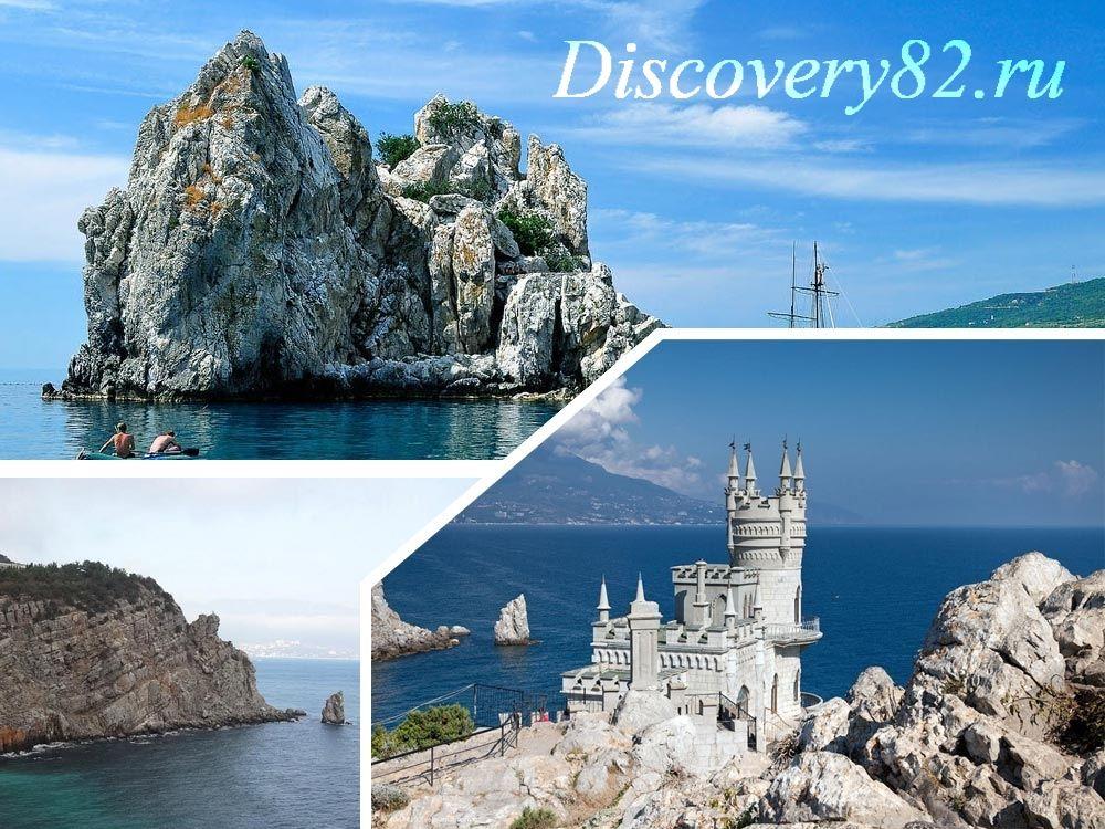 фото Южного берега Крыма