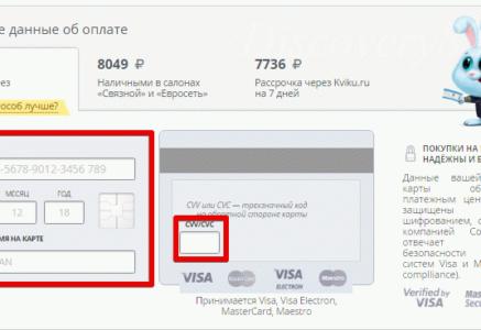 Пошаговая инструкция как выгодно купить билет на самолет в Крым через Интернет