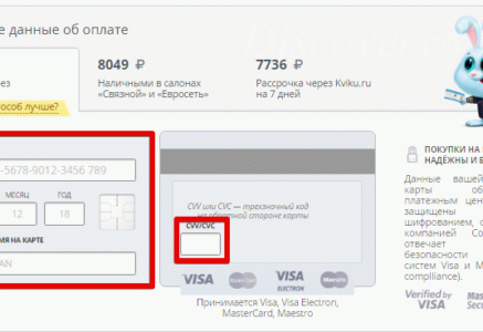 Авиабилеты екатеринбург владивосток цена