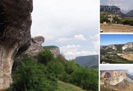 Бельбекский каньон памятник природы