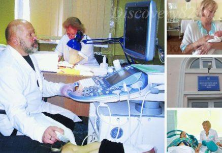 Медицинское обслуживание в Феодосии