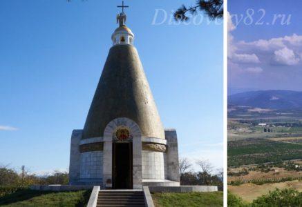 Сапун гора и Диорама в Севастополе